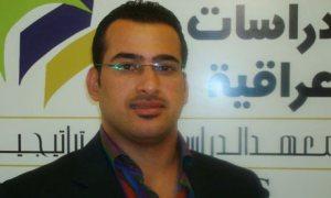 al-zaidi460
